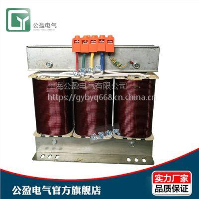 SBK-3KVA 380v转220v 三相干式变压器 公盈供
