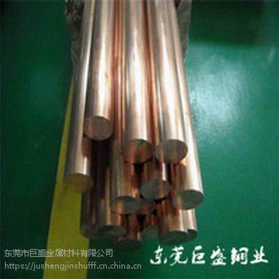专业销售7-8-9mm磷铜圆棒材 环保磷铜棒