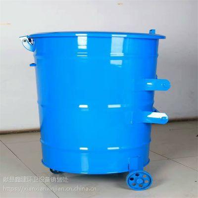献县鑫建供应果皮箱 户外垃圾桶 240L铁质垃圾桶 环卫垃圾桶 农村挂车垃圾箱批发