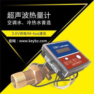超声波流量计空调水热量计_上海佰质仪器