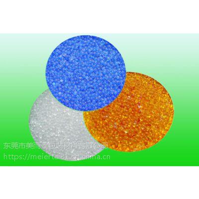 黄色硅胶干燥剂 橙色硅胶干燥剂 变色干燥剂指示剂,绿色环保