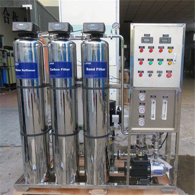 晨兴1-10吨打印机墨水生产工艺用纯水净水器洗衣液用水处理设备