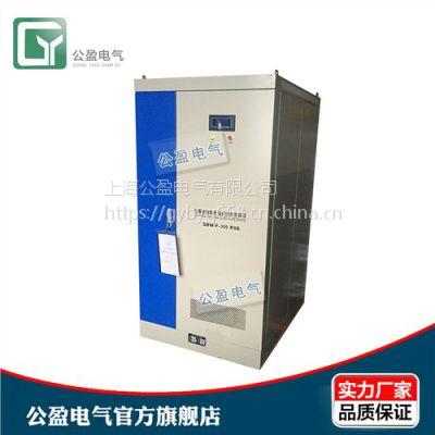 大型稳压器价格_200KVA稳压器_价格稳压器厂家_上海公盈