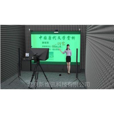 供应【XVS】非编工作站 专业高清录课室建设服务