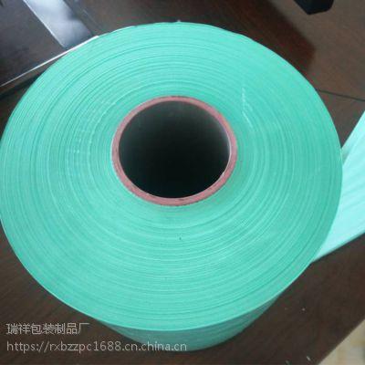 塑料包装 直销耐久型牧草膜 青储饲料膜 欢迎来电采购