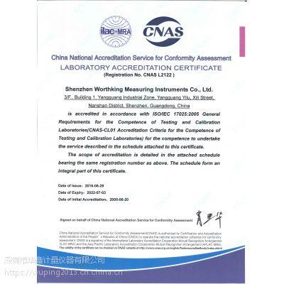 仪器校准权威计量,仪器检测仪器外校,深圳计量校准公司