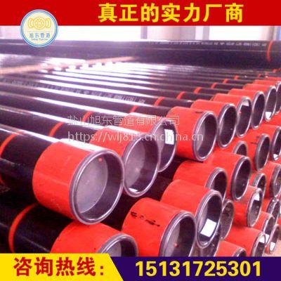 沧州 j55 n80 P110石油套管 石油裂化管 油管