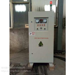 小型中频熔炼设备价格,小型金属熔炼设备厂家