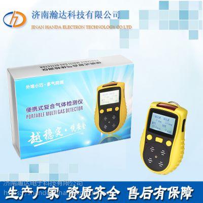 济南瀚达HD-P900汽车尾气检测器二氧化碳检测报警器 便携式二氧化碳气体检测仪