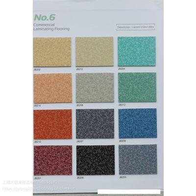 供应巨龙 NO.6 系列PVC商用弹性塑胶卷材地板