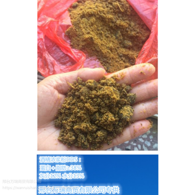 浓浆粉 蛋白脂肪大于38% 禽料可添加 联系人王13230986532