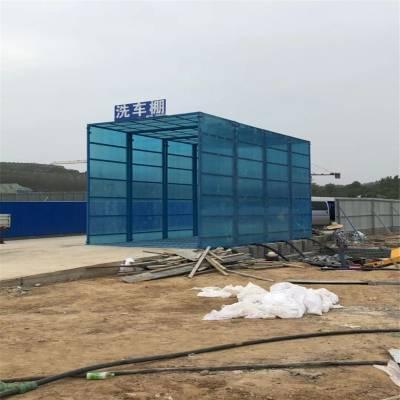 汝阳县商混搅拌站承重120吨车辆自动冲洗平台NRJ-11使用标准