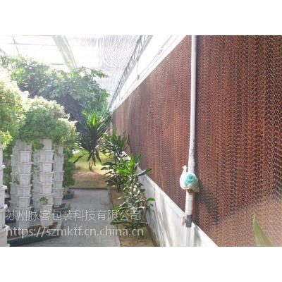 苏州脉客供应上海花房降温、降温水帘价格、上海玻璃钢负压风机