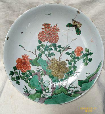 瓷器鉴定:漂亮的民窑康熙五彩大盘,可惜残了!