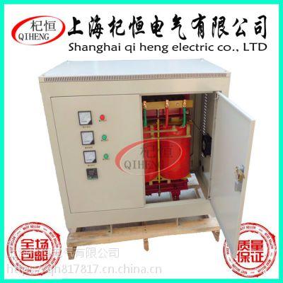H级干式电式变压器 SH杞恒品牌 厂家直销