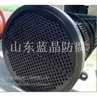 氯气冷却器防腐TH-901涂料