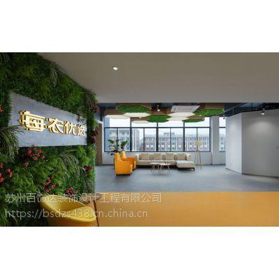 供应办公室设计 众创空间设计 创客空间设计