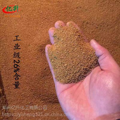 亿升化工30%喷雾聚合氯化铝采用喷雾干燥工艺制备可用于外贸出口