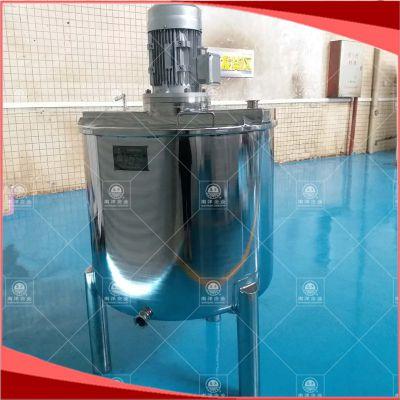 广州南洋企业食品单层分散桶 单层搅拌桶 高速分散桶规格齐全质量保证