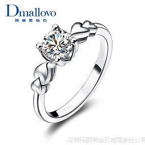 Dmallovo(玛丽莱钻石)结婚对戒定制之Marry me系列18K金婚戒