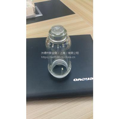 PCTG FN200 高透明滤瓶专用料 SK 化工 韩国SK代理商