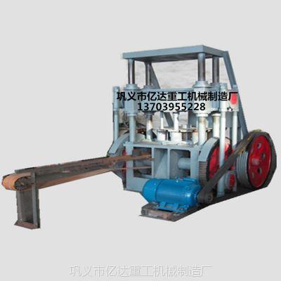400型型焦压块机,型焦设备,焦化设备亿达重工机械制造厂