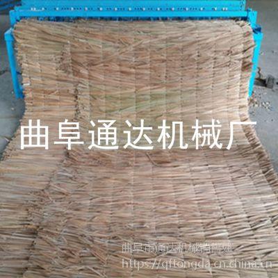 厂家直销 多功能稻草牧草编织机 通达牌 电动草帘机 大小尺寸草毡机机器