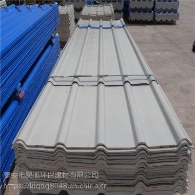 长期供应钢结构厂房专用菱镁瓦保温瓦隔热瓦