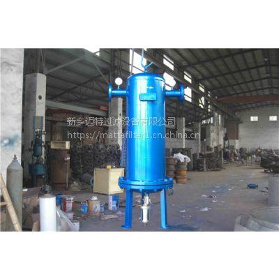 现货供应供应气体脱水器MQF-80、空气除湿汽水分离器销售、正规不锈钢旋风汽水分离器厂家