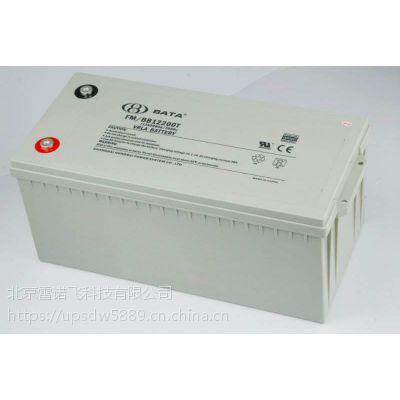鸿贝FM/BB12200T蓄电池12V200AH销售网