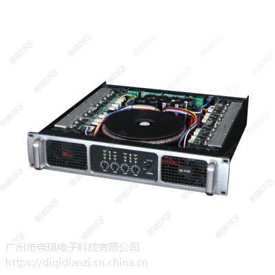 帝琪/DIQI 会议音响系统 4通道专业功放 QI-2430