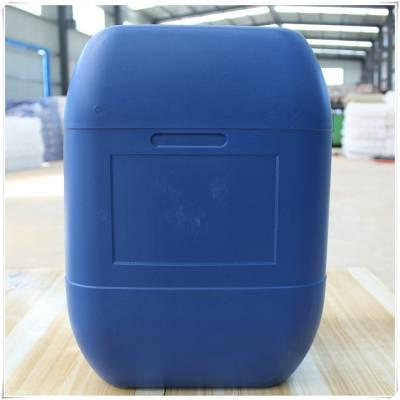 沈阳金属油污脱脂剂|金属除油剂|超声波除油剂赛尼欧化工