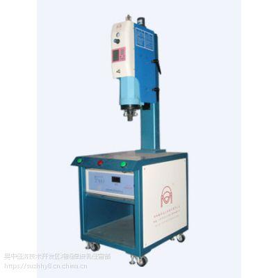 热熔超声波焊接机/浙江超声波塑胶热熔机价格