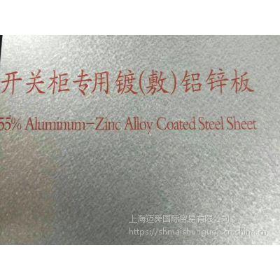 宝钢镀铝锌150克耐指纹区别