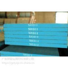 广东羿智SKD11模具钢供应