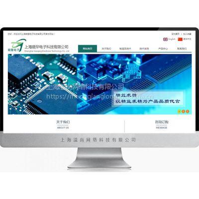 上海松江网站建设_九亭网站制作_泗泾网页设计_大学城做网站公司