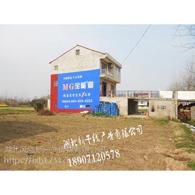 湖北喷绘墙体广告公司、荆州墙体广告公司、荆州墙体广告