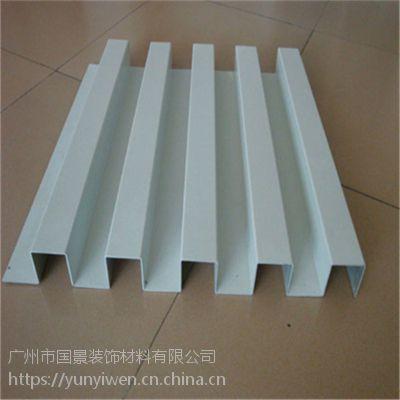 长沙行政大楼定制凹凸长城板 氟碳铝单板