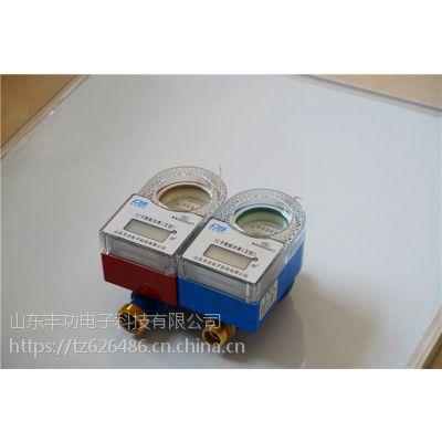 厂家生产销售各种规格旋翼式水表 插卡式预付费水表