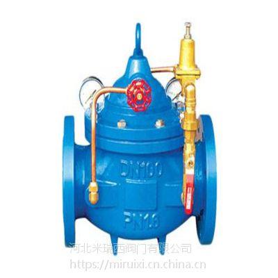 200X先导式减压阀 自来水可调式减压稳压阀 厂家直销