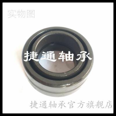 捷通向心关节轴承FJT GE65/105非标进口轴承工艺 厂家直销