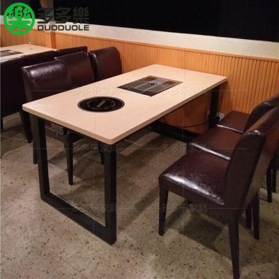 韩式木炭烧烤桌生产厂家 韩国木炭烤肉桌哪里有卖