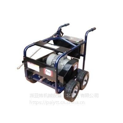 Paiytt纸厂高压水清洗机、水泥厂雪人清洗机、垃圾楼清洗机