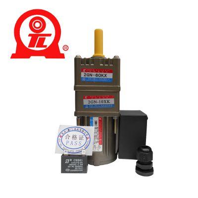 供应台湾东力电机2IK6GN-C-T干燥机、吸料机、模温机、除湿机、粉碎机专用电机