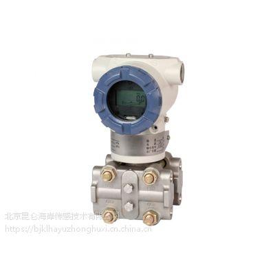 北京昆仑海岸JYB-3151KO3302智能压力变送器