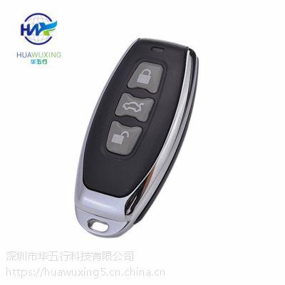 车位锁无线遥控器 接收遥控开关 对拷遥控器315M 433M 可选