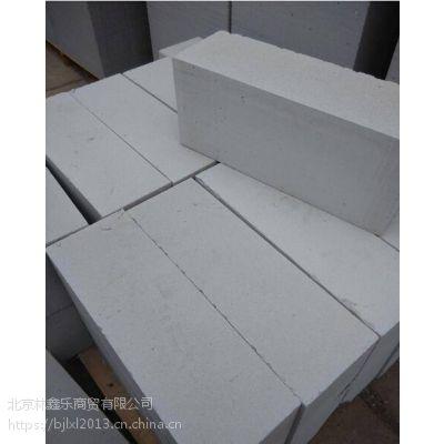 买蒸压加气混凝土砌块就联系15652436319