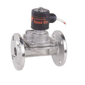 KSP系列不锈钢法兰活塞式高压电磁阀DZ电磁阀