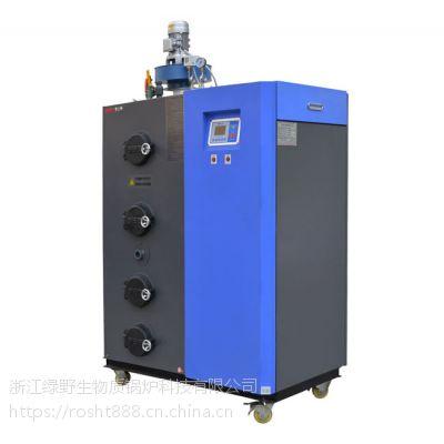蒸汽发生器 劳士特生物质锅炉200KG 劳士特锅炉 生物质蒸汽发生器 熨烫洗涤锅炉 食品加工