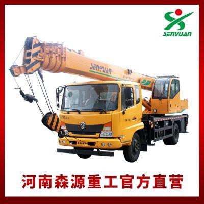 森源重工12吨起重机12吨吊车价格